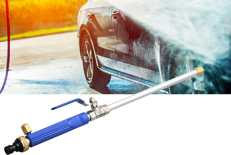Image of £14.99 instead of £32 for a high-pressure jet hose attachment from Fantasy Supply - save 53%
