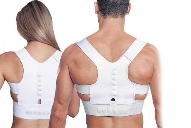0113be2b9 £2.99 instead of £29.99 (from Fusion Online) for a unisex magnetic back  support vest - save 90%